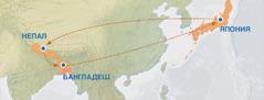 Карта, на которой отмечен путь из Японии в Непал, Бангладеш и обратно в Японию