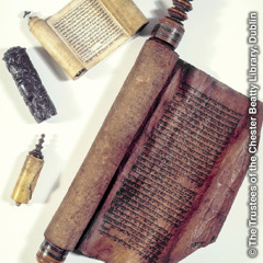 なめし革や上質の皮紙で作られた,聖書のエステル書の巻き物。西暦18世紀のもの