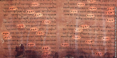 God's name highlighted in an ancient Bible manuscript