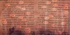 Ang ngalan sang Dios nga namarkahan sa dumaan nga manuskrito sang Biblia