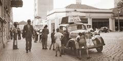 Το αυτοκίνητο με τα μεγάφωνα στη Βραζιλία