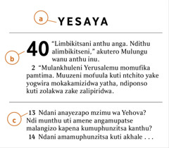 Lemba la m'Baibulo lomwe likusonyeza mmene tingadziwire, a) dzina la buku, b) chaputala, ndipo c) vesi