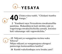 Nkhani za m'Bayibolu zikugaŵika ndi a) buku la m'Bayibolu, b) chaputala, ndipuso c) vesi