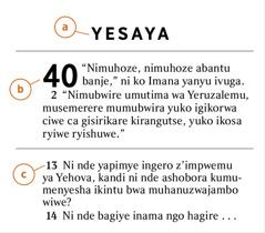 Imirongo yo muri Bibiliya yerekanywe kugira ngo bigufashe kumenya a) igitabu, b)ikigabane, be c)n'umurongo