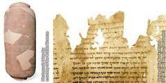 1. Կավե սափոր; 2. Մեռյալ ծովի ձեռագրերից մի հատված