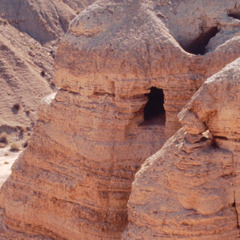 A cave where some Bible manuscripts were discovered