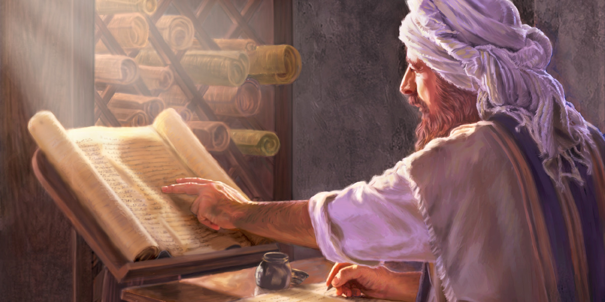 Has the Bible Been Changed or Altered?