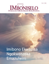 IMboniselo, No.6, 2016 | Imibono Ekwazisa Ngokwenzeka Emazulwini