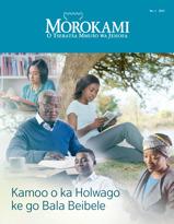 Makasine wa Morokami, No.1, 2017 | Kamoo o ka Holwago ke go Bala Beibele