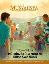 Ĩkaseti ya Mũsyaĩĩsya ya Na. 2, 2017 | Nũkwĩtĩkĩla Mũthĩnzĩo Ũla Mũnene Kuma kwa Ngai?