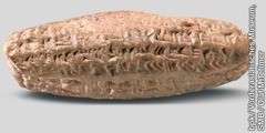 A cuneiform tablet with the name Tattannu written on it