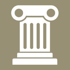 Uma coluna de sustentação