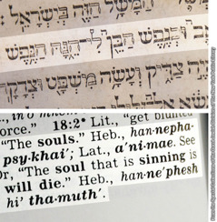 Exekhee 18:4 uas nyob hauv Huthaw phau Vajlugkub Henplais, thiab cov lus hauv qab taw qhia hauv phau New World Translation of the Holy Scriptures—With References ua lus Askiv