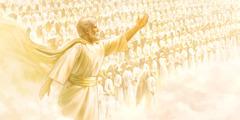 رئيس الملائكة وربوات من الملائكة الآخرين