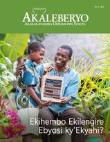 Egazeti y'Akaleberyo, Na. 3, 2017 | Ekihembo Ekilengire Ebyosi ky'Ekyahi?