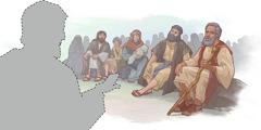 Outline ng hitsura ni Jesus