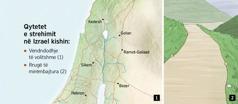 Një hartë ku tregohen gjashtë qytetet e strehimit në Izrael dhe një rrugë e mirëmbajtur