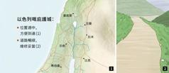 一幅顯示以色列六個庇護城嘅地圖,同一條維修妥當嘅路