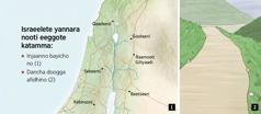 Israeelete yannara noota eeggote katammanna dancha doogo leellishanno kaarta