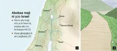 Map ko ni miitsɔɔ hei ni abobaa maji ekpaa lɛ yɔɔ yɛ Israel kɛ gbɛ ko ni asaa nɔ jogbaŋŋ