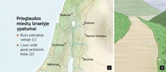 Pažadėtosios žemės žemėlapis su šešiais prieglaudos miestais ir į juos vedę keliai