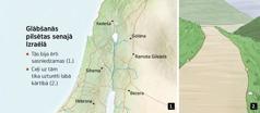 Senās Izraēlas karte, kurā redzamas sešas glābšanās pilsētas; labi uzturēts ceļš