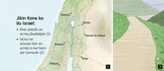 Juon mab ej kwal̦o̦k kõn jikin kone ko jiljino ilo kar Israel im juon ial̦ em̦m̦an kõn aer kar keini aer karreoiki