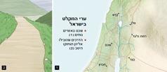 מפה המציגה את שש ערי המקלט בישראל ודרך מתוחזקת היטב