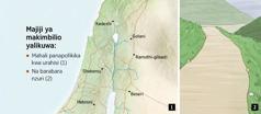 Ramani inayoonyesha majiji sita ya makimbilio katika Israeli na barabara iliyodumishwa vizuri
