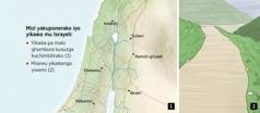 Mapu ghakulongora mizi 6 yakuponerako iyo yikaŵa mu Israyeli ndipo yili na nthowa ziwemi