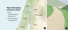 Mapa ng anim na kanlungang lunsod sa Israel at isang maayos na daan