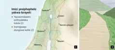 Ibalazwe libonisa imizi yesiphephelo eyisithupha yakwa-Israyeli nemigwaqo elungiswe kahle