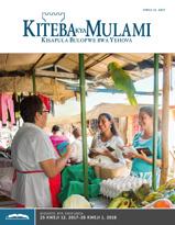 Kiteba kya Mulami kya Kwifunda, Kweji11, 2017
