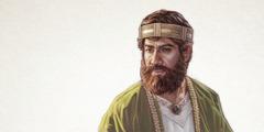 Tekiuaj Rehoboam
