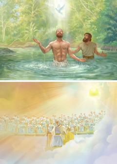 Depois do batismo de Jesus, ele e João Batista viram o espírito santo, em forma de pomba, e ouviram as palavras de Jeová; Jesus no seu trono celestial