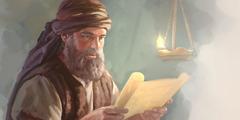 Isus Navin čita Zakon pod svetlom lampe