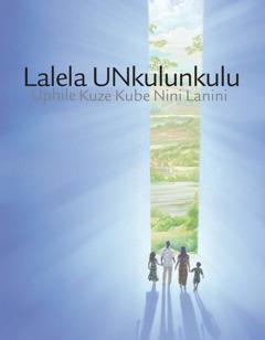 Lalela UNkulunkulu Uphile Kuze Kube Nini Lanini