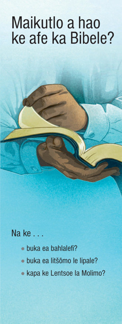 Maikutlo a Hao ke Afe ka Bibele?