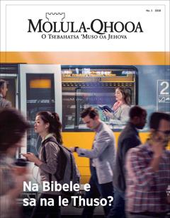 Molula-Qhooa oa batho bohle