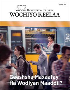 Asawu immiyo Wochiyo Keelaa