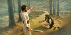 Lumuhod si Josue nang makita ang pinuno ng hukbo ni Jehova