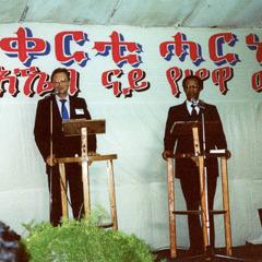 Manfred Tonak ta yandje oshipopiwa poshoongalele muAsmara (moEritrea) mo 1992