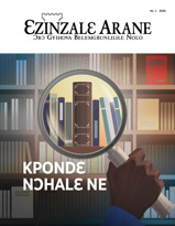 No.1 2020| Kpondɛ Nɔhalɛ Ne