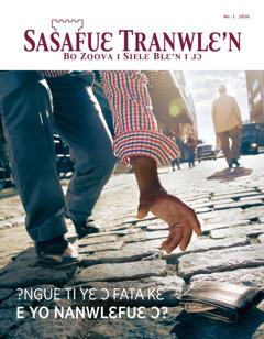 Zanvie 2016 Sasafuɛ Tranwlɛ'n i bue klikli'n | ?Ngue ti yɛ ɔ fata kɛ e yo nanwlɛfuɛ ɔ?