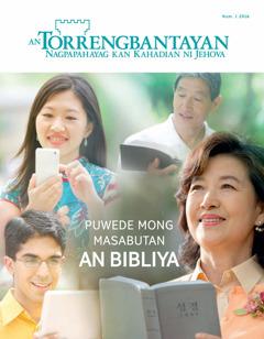 An magasin na An Torrengbantayan, Num. 1 2016 | Masasabutan Mo an Bibliya