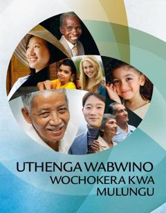 Tsamba loyamba la kabuku kakuti Uthenga Wabwino Wochokera kwa Mulungu