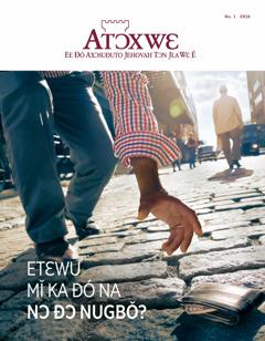 Atɔxwɛ Aluùnsun2016 tɔn sín akpà | Etɛwu Mǐ ka Ðó Na Nɔ Ðɔ Nugbǒ??