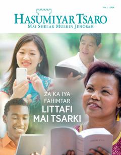 Mujallar Hasumiyar Tsaro, Na 1 2016 | Za Ka Iya Fahimtar Littafi Mai Tsarki