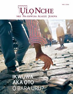 Ụlọ Nche, Nke 1 2016   Ịkwụwa Aka Ọtọ Ọ̀ Bara Uru?