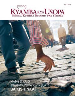 Nkupiko ya Kyamba kya Usopa kya January 2016   Mambo ka o Twafwainwa Kwikela ba Kishinka?
